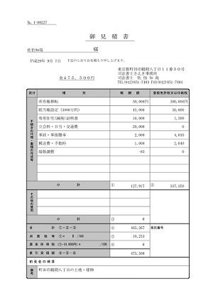 sample_mitsumori_tmb.jpg
